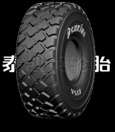 装载机轮胎,推土机轮胎,平地机轮胎,ET5A