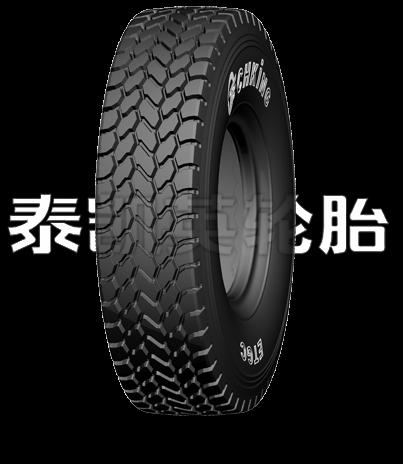 括堆高机轮胎,正面吊轮胎,港口作业轮胎,高速作业轮胎,ETGC