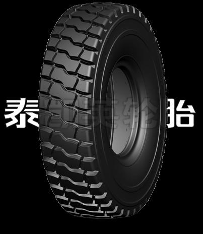刚卡轮胎,铰卡轮胎,运土作业轮胎,矿山车轮胎,ETSDT