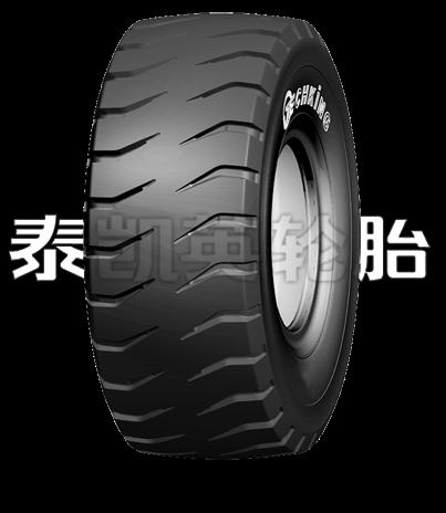 刚卡轮胎,铰卡轮胎,运土作业轮胎,矿山车轮胎,ETUL